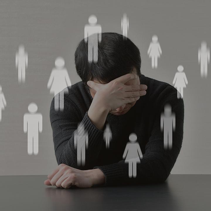 人間関係に悩んでいる人は意外と多い